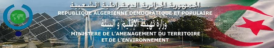 Ministère de l'aménagement du Territoire et de l'environnement